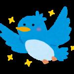 twitter過去ツイート検索