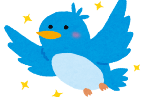 twitter検索方法