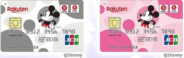 ミッキークレジットカード