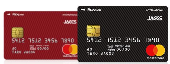 現金還元クレジットカード