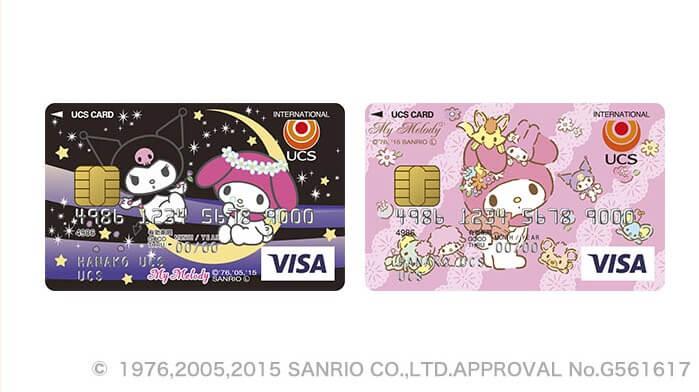 マイメロクレジットカード