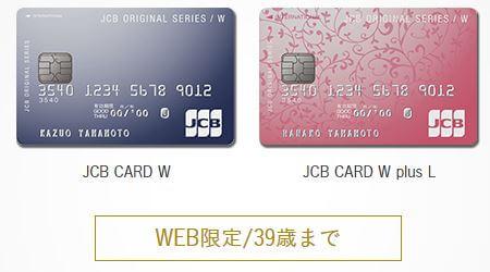 可愛いクレジットカード