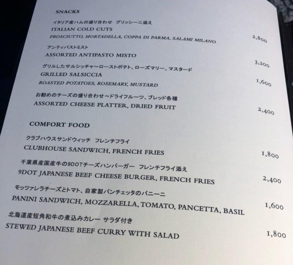 ハイアットプレイス東京ベイブログ
